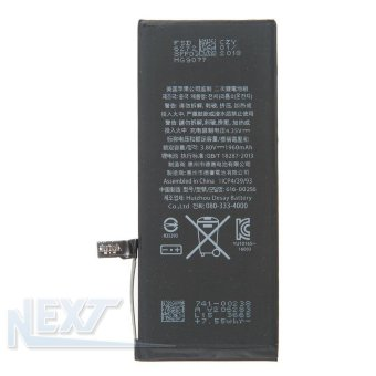 АКБ Apple iPhone 7 усиленная 2180mAh (тех.упаковка)