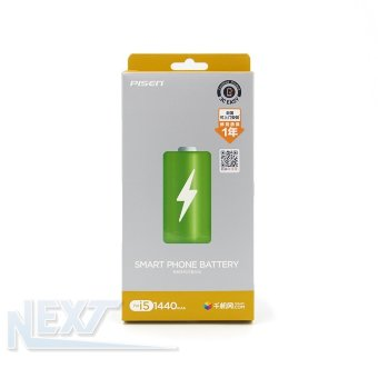 АКБ Apple iPhone 5 (Pisen) 1440mAh